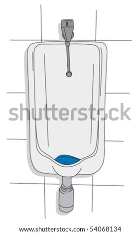 Urinal (restroom) frontal - stock vector