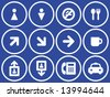 Useful Vector Icons Set - stock vector