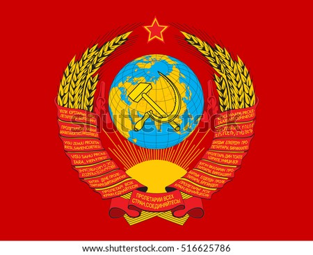 Communist Symbol Star Hammer And Sick...