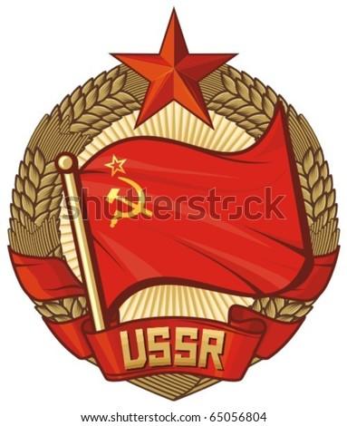 USSR flag (soviet union, wreath of wheat) - stock vector
