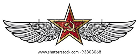 ussr star and wings (soviet star and wings) - stock vector