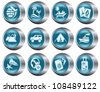 Vacations button set - stock vector