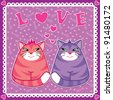 Valentine card with funny cats in love in sticker scrapbook style - stock vector