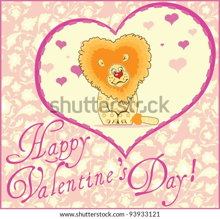 Valentine Greeting Card With Lion