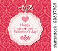 Valentine's day card design. Vector Illustration - stock vector