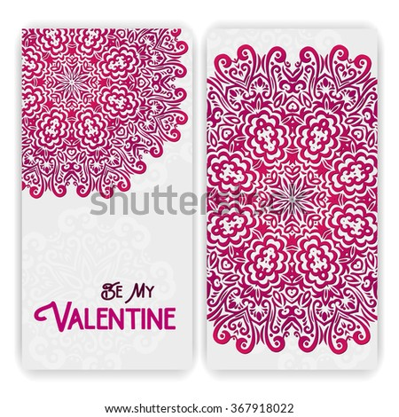 Valentines Day Card Template Lacy Romantic Vector 367918046 – Valentines Card Template