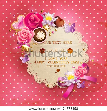Valentine`s Day lacy frame for your text decorated with  sweets, cupcakes, cookies roses and golden beads. - stock vector