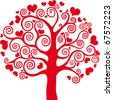 valentine tree - stock photo
