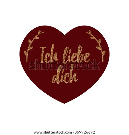 Valentines Day Card Words I Love Vector 369926693 Shutterstock – German Valentines Day Cards