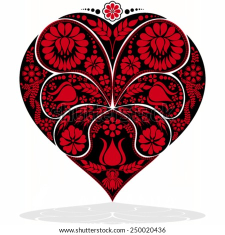 Valentines Day flower heart - vector illustration. - stock vector