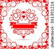 Valentines Day Flyer . Brochure with swirl heart - stock vector