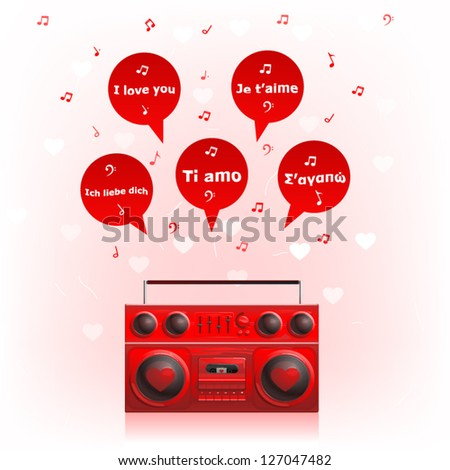 Valentines Day ghetto blaster playing I love you tune in many languages (english, spanish, french, german, greek)