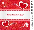 Valentines day greeting card with hearts and lacy ribbon - stock photo
