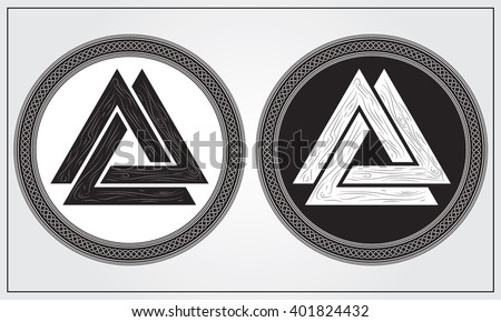 Valknut. Ancient norse symbol. Mainly associated with Odin, Vile, Ve. Most sacred symbol in the Asatru religion. Design element. Logo symbol in knotted frame.  - stock vector