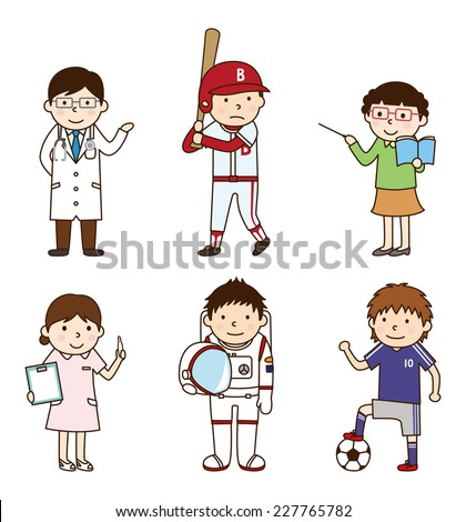 Various occupations / set 4 - stock vector