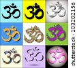 Various Om Aum Symbol. Vector collection - stock photo