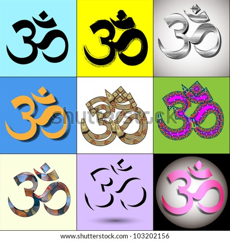 Various Om Aum Symbol. Vector collection - stock vector
