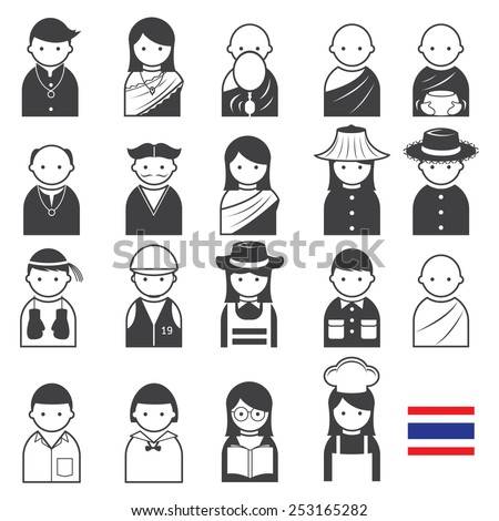 Various Thai People Occupation Character Icons Set - stock vector