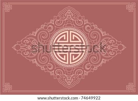 Vecor Oriental Design Element (composition, decoration, carpet) - stock vector