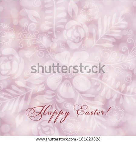 Vector abstract festive background with floral, light effect and sun burst. - stock vector