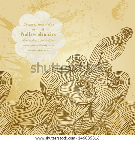 Vector abstract invitation card with abstract wave. Template wavy frame design for card. Grunge paper texture with tangled waves - stock vector