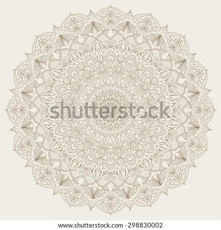 Vector abstract radial Indian symbol. Vintage spiritual and meditation icon. Design template. Lace ornament. Indian, Arabic, Islam, ottoman motifs. Complex, detailed mandala - round vector ornament.  - stock vector