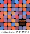 Vector - abstract seamless pattern (Vector background of geometric shapes) - stock vector