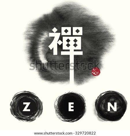 Vector Abstract Zen Background. Chinese calligraphy chan, Translation: Meditation, Zen, Dhyana & Abdicate. Red Stamp: Zen - stock vector