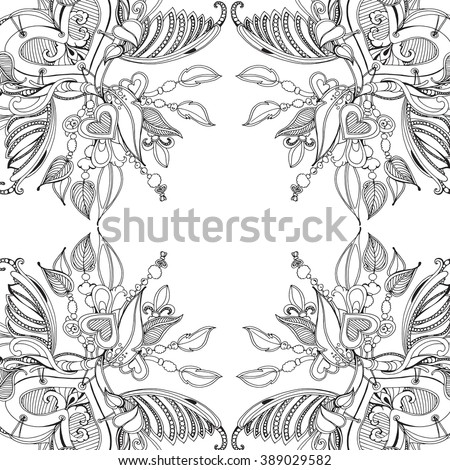 Vector Adult Coloring Book Page Black Stock Photo (Photo, Vector ...