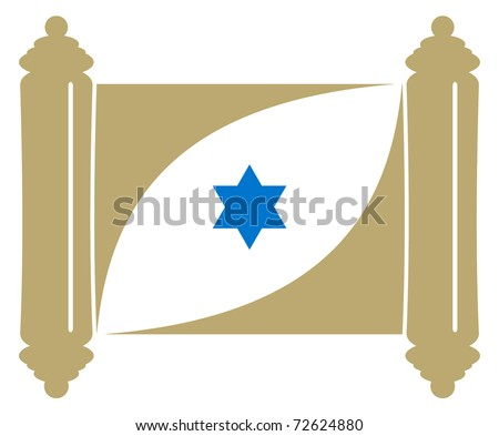 Bar Mitzvah Stock Photos Bar Mitzvah Stock Photography