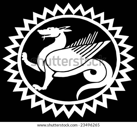 vector - ancient winged dragon - stock vector