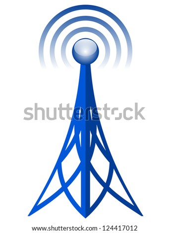 Vector antenna icon - stock vector