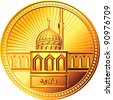 Vector Arab gold dinar coin with the image of the mosque against the rising sun - stock vector