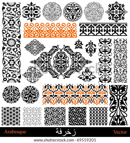 Vector arabian and persian ornaments - stock vector