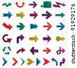 vector arrows set - stock vector