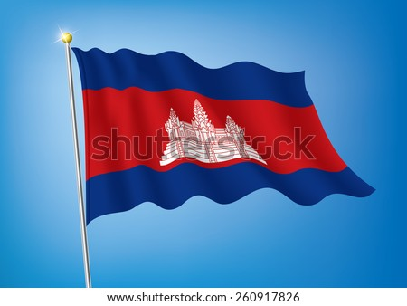 Vector art flags waving illustration:Cambodia - stock vector