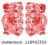 Vector art of two Chinese dragons with happy Chinese New Year wish - stock vector