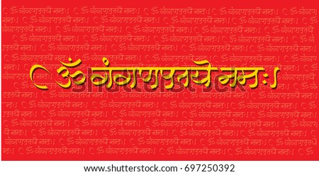 importance of sanskrit in hinduism religion essay The language of the vedic period is an early form of sanskrit, which exists and is  understood  some religious hindus believe the events of the mahabharata took  place 5000 years ago (3000 bce)  aren't kings more important in society.