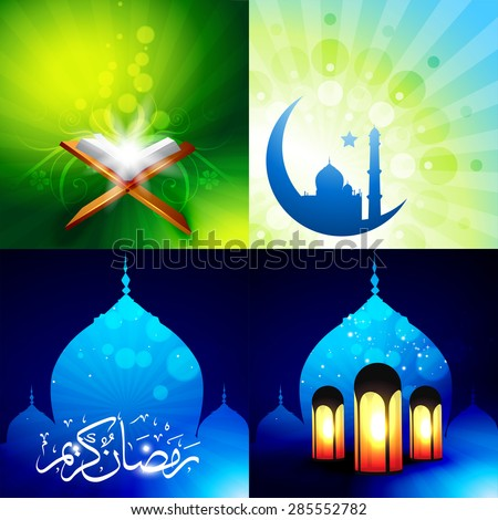 vector attractive set of eid  background festival of muslim, lamp illustration - stock vector