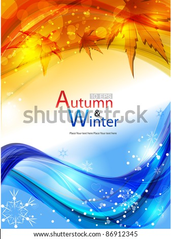 Vector autumn & winter background with lighting effect. - stock vector