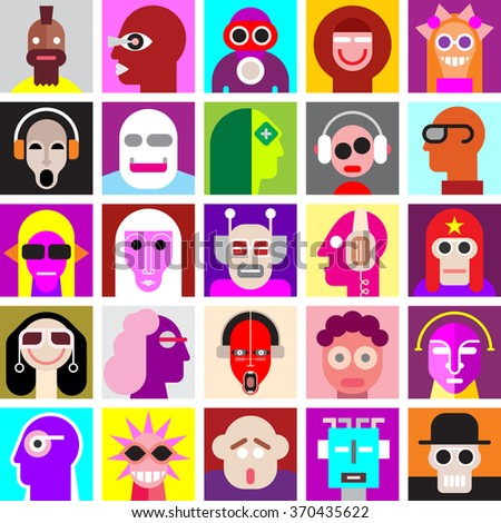 Vector avatar set. Various people faces.  - stock vector