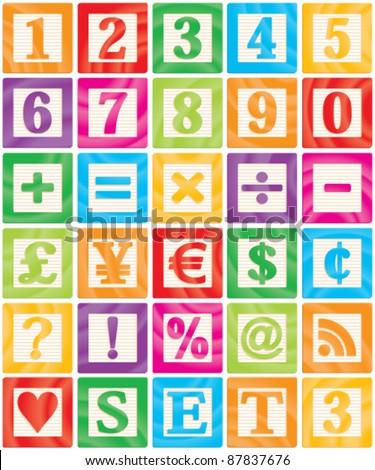 Vector Baby Blocks Set 3 of 3 - Numbers, Maths, Currencies & Symbols - stock vector