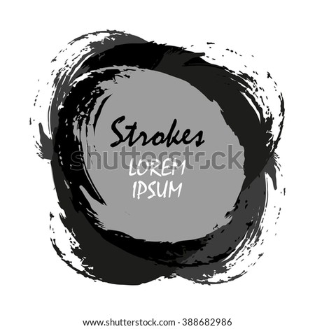 Vector back and gray ink brush strokes in circle. Hand drawn textured paint splash or monochrome spots, grunge background in vector. Isolated monochrome design elements of paint strokes in circle - stock vector