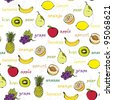 Vector background from fruits and berries on a white - stock vector