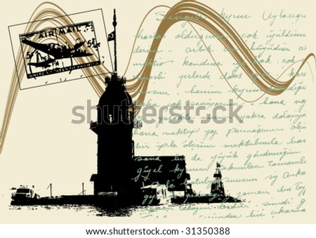 vector background with maiden tower - stock vector