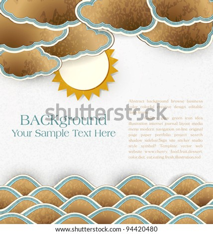 Vector background with sea, clouds and sun on cardboard - stock vector