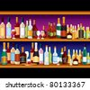 Vector Bar with different drinks, seamless vector illustration, elements separated - stock photo