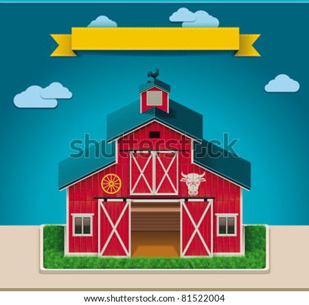 Vector barn XXL icon - stock vector