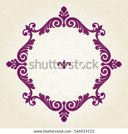 Vector baroque frame in Victorian style. Element for design. Place for your text. It can be used for decorating of wedding invitations, greeting cards, decoration for bags and clothes. - stock vector
