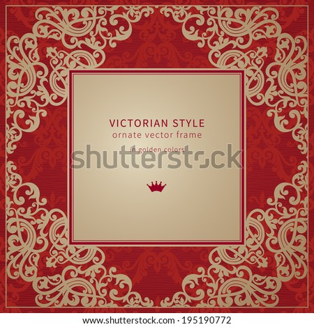 Vector baroque frame in Victorian style on moroccan background.  - stock vector